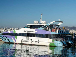 Robben Island ferry | Magic of the Kalahari Tours | Experience the African Wild